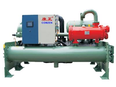供应康正牌水冷螺杆式冷水机组-CZU系列