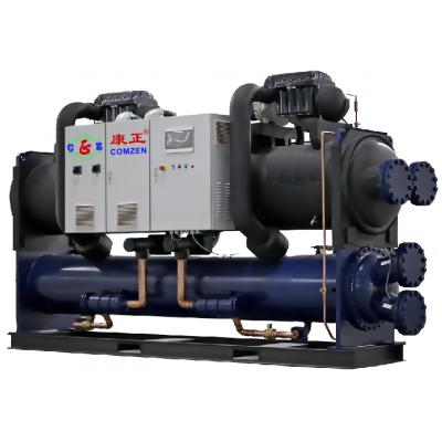 康正水冷離心式變頻磁懸浮冷水機組-CZM系列