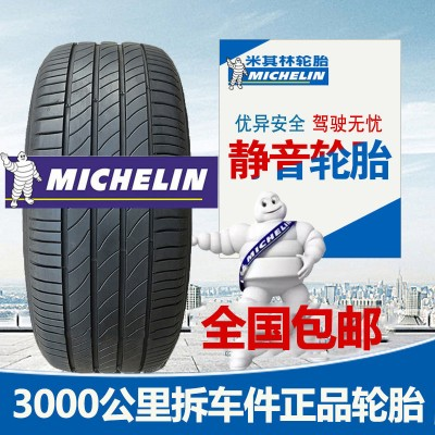 Michelin米其林轮胎