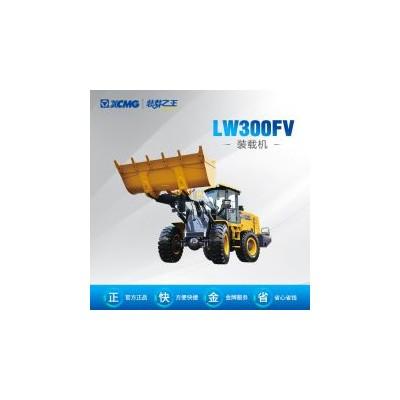 LW300FV轮式装载机