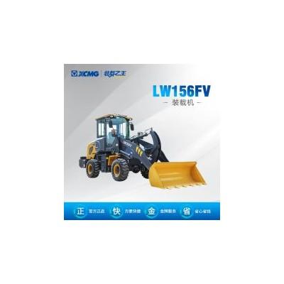 徐工小型装载机 LW156FV 灵活高效