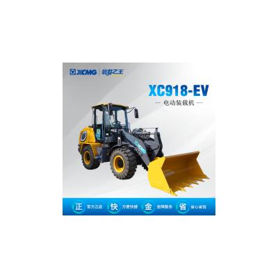 徐工XC918-EV纯电动小型装载机