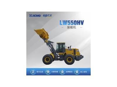 LW550HV轮式装载机 小高卸动臂 3.2m³铲斗