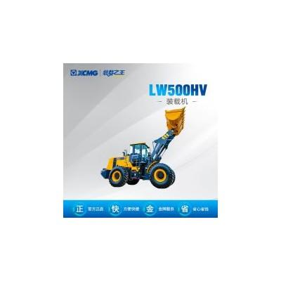 LW500HV轮式装载机小高卸动臂 3.0m³铲斗