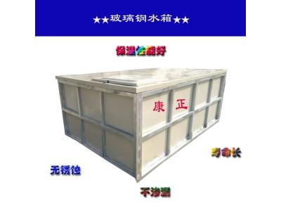 玻璃水箱玻璃钢保温水箱SMC水箱