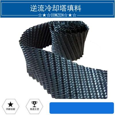 逆流冷却塔填料PVC